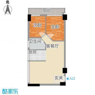 恒和主场72.15㎡E户型2室2厅1卫