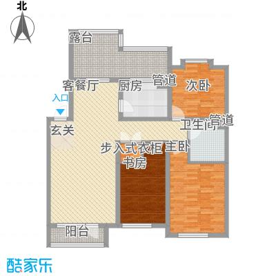 包豪斯国际社区113.22㎡A1户型3室2厅1卫