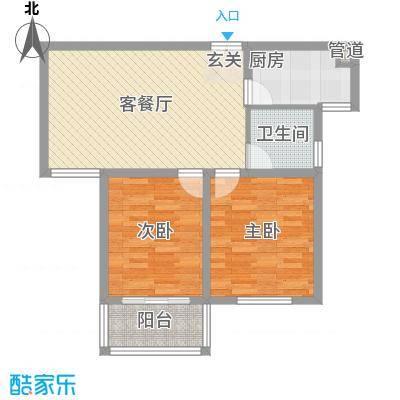 香梅假日花园三期85.00㎡6号楼C2户型2室2厅1卫1厨