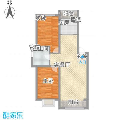包豪斯国际社区4.12㎡C~户型2室2厅1卫
