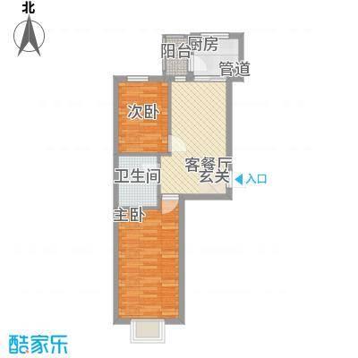 嘉和苑75.00㎡户型2室