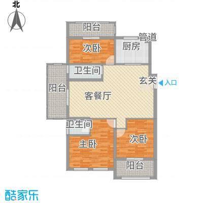 春晓源燕园13.37㎡高层9#-9户型3室2厅2卫1厨