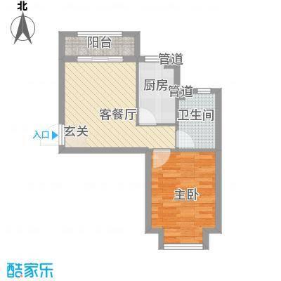 太阳城55.40㎡11#A反户型1室2厅1卫