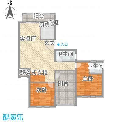 春晓源燕园134.30㎡高层24#-3户型2室2厅2卫1厨