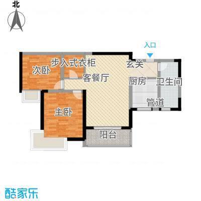 纯翠香山B户型2室2厅1卫