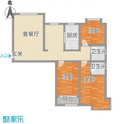 天成一品137.63㎡7号楼三居户型3室2厅2卫1厨