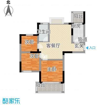 中建康城户型3室