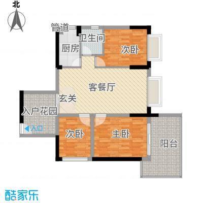 金田风华苑118.00㎡户型3室