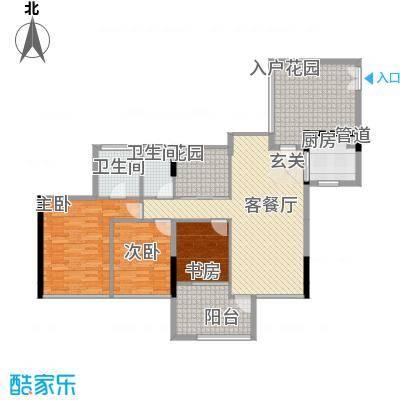 阳光时代115.16㎡户型3室2厅2卫