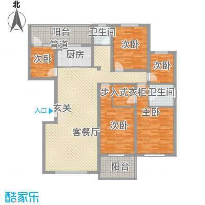 锦泽苑218.00㎡户型5室