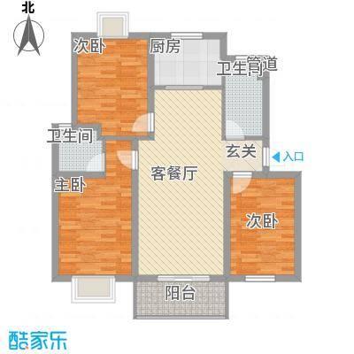 世纪尊园112.20㎡户型3室2厅2卫1厨