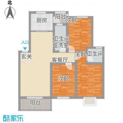 世纪尊园118.71㎡户型3室2厅2卫1厨