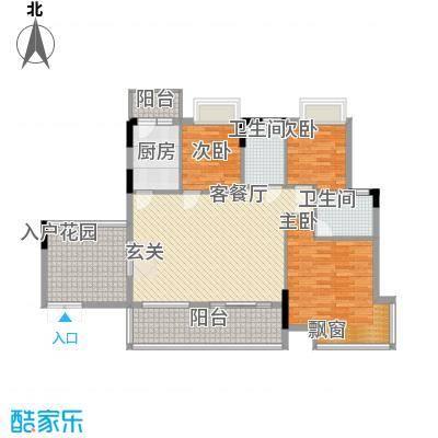 东城畔山11.68㎡6栋03-04户型3室2厅2卫1厨