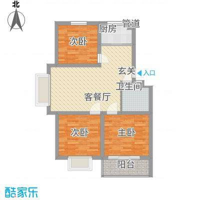阳光新城87.20㎡2-3号楼A户型2室2厅1卫1厨