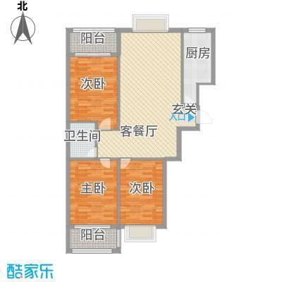 康城壹品122.86㎡住宅C标准层户型3室2厅1卫1厨
