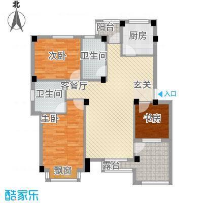 荣安花园117.00㎡11号楼31户型3室2厅2卫1厨