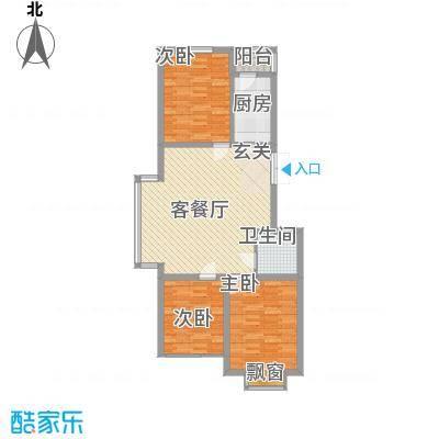 国泉城114.80㎡C1户型3室2厅1卫1厨