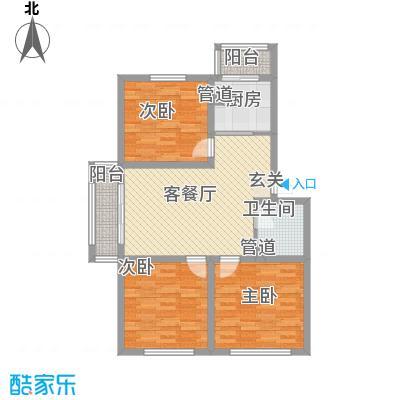 光机八区1户型3室1厅1卫1厨