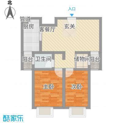 银河花园74.70㎡户型2室2厅1卫1厨