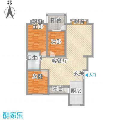 吉顺康城132.10㎡B户型3室2厅2卫