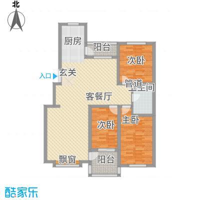 吉顺康城138.50㎡E-1户型3室2厅1卫