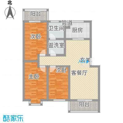熙春花园125.00㎡户型