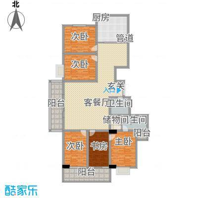 天和学府苑24.46㎡A户型5室2厅2卫