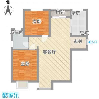 京汉美地户型2室2厅1卫1厨