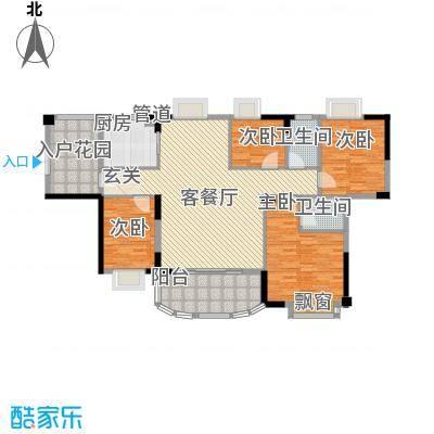 榕景华庭144.00㎡户型4室
