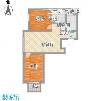 中南风景户型2室