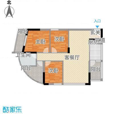 景茂国际118.40㎡户型3室2厅1卫