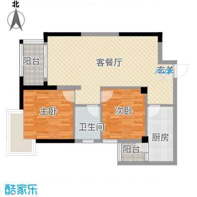 西江国际88.00㎡C1/C2型户型2室2厅1卫1厨