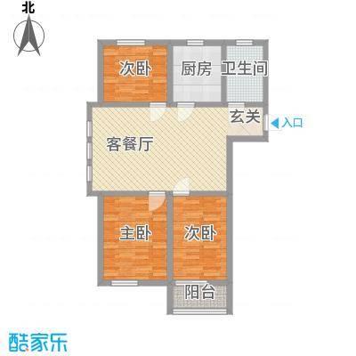 永安花园113.00㎡户型3室2厅1卫1厨