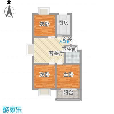 永安花园86.50㎡户型3室1厅1卫1厨