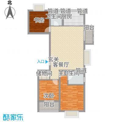 新湖青蓝国际134.00㎡户型3室2厅2卫1厨