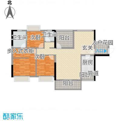 东方新城128.40㎡四期150栋0户型3室2厅2卫