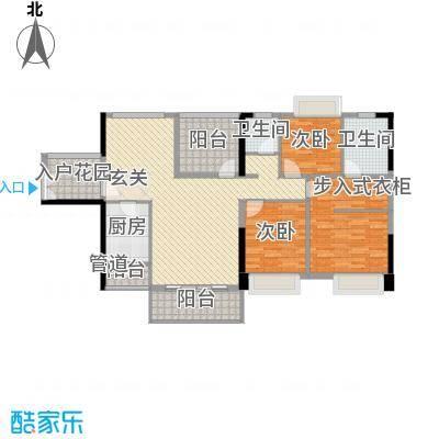 东方新城131.64㎡四期150栋0户型3室2厅2卫