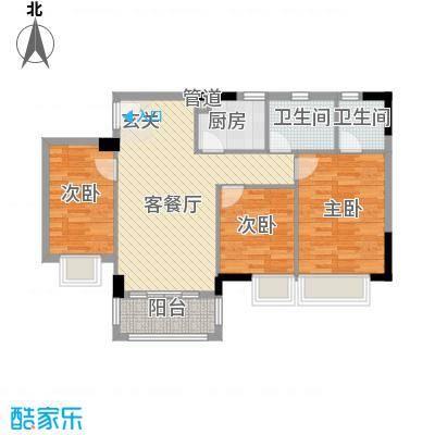 汇豪新天地88.30㎡1、4栋标准层04单位户型3室2厅2卫1厨