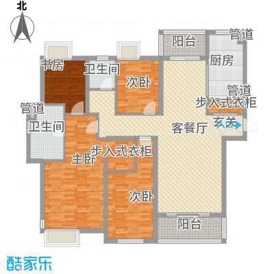 世茂世界湾174.00㎡二期C1户型4室2厅2卫1厨