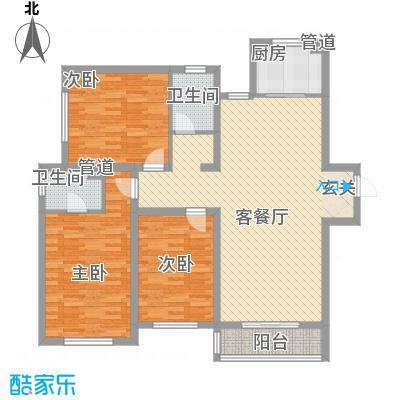 盛秦福第127.33㎡A户型3室2厅2卫