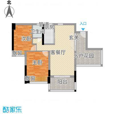 峰景左岸76.00㎡C单元16、D单元03户型2室2厅1卫