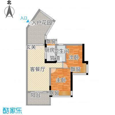 峰景左岸7.40㎡C单元02、D单元01户型2室2厅1卫