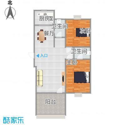 90平两室两厅两卫一厨-副本
