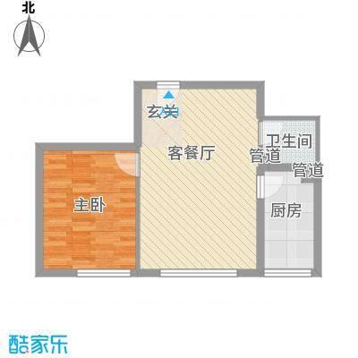 东亚国际城63.00㎡户型1室