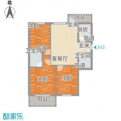 津港国际112.20㎡户型3室2厅2卫1厨
