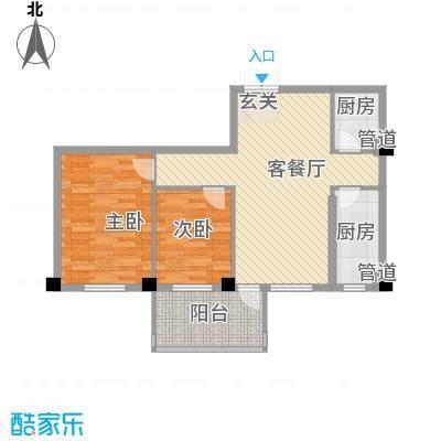 梅福苑户型