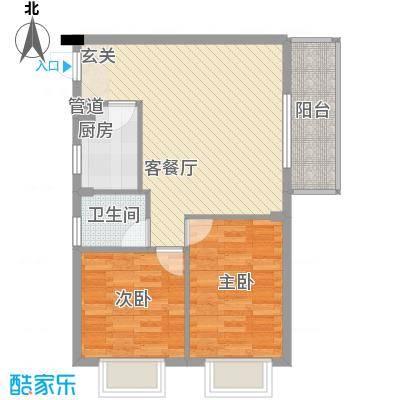 闰垣国际76.10㎡B户型2室2厅1卫