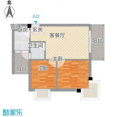 闰垣国际64.30㎡A户型2室2厅1卫