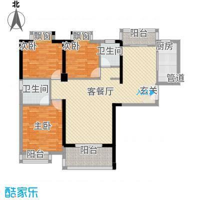 莲花尚院126.50㎡D户型2室2厅2卫1厨