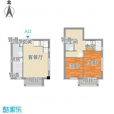 秦新悦蓝山56.53㎡C户型